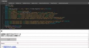 Dreamweaverは効率的にコーディングするソフトです。