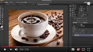 Photoshopは本よりも動画で学ぶのがおすすめです