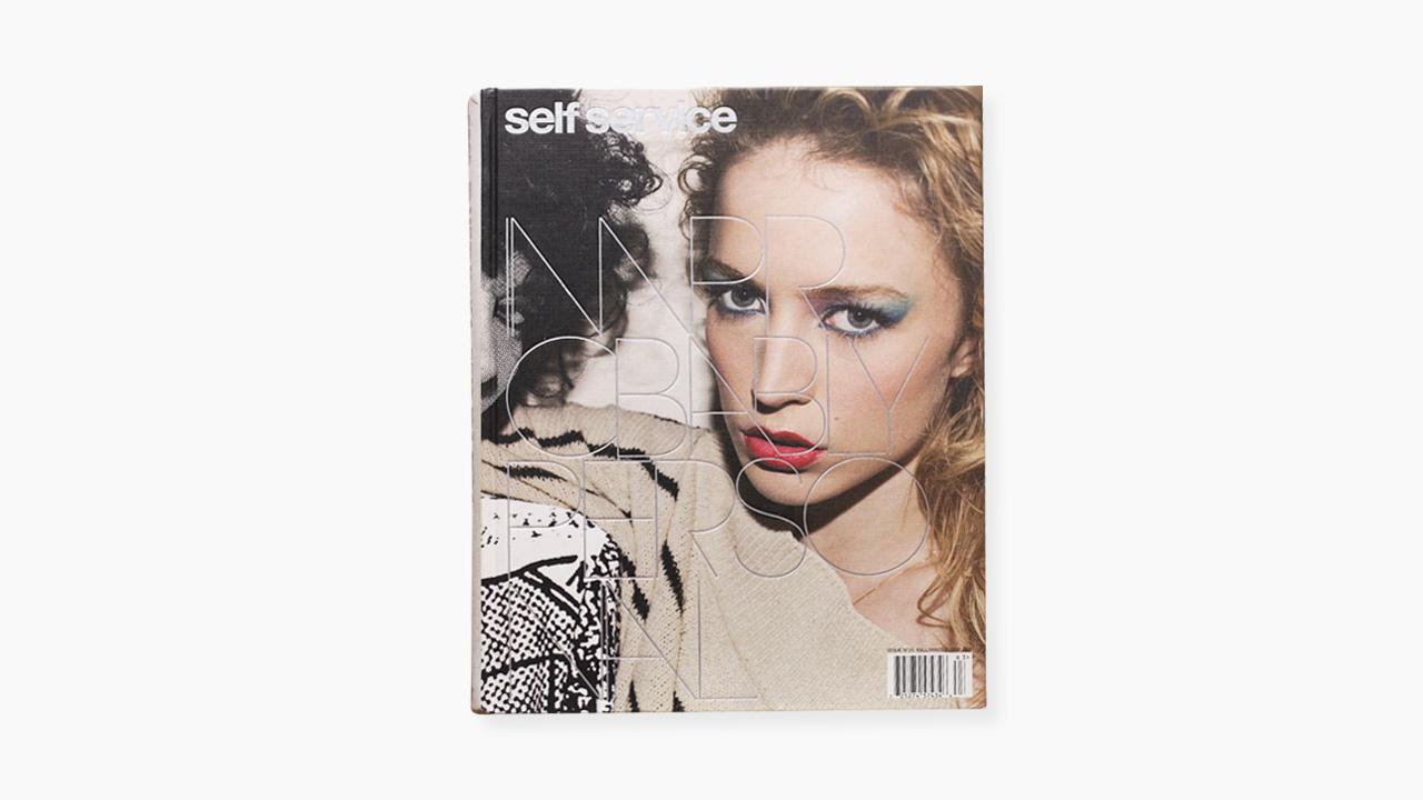 SELF SERVICE MAGAZINE パリ発ファッション雑誌
